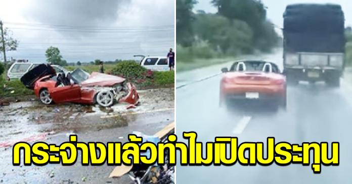 ไขข้อสงสัย BMW ทำไมเปิดประทุน ซิ่งฝ่าฝนไม่ปิดหลังคา